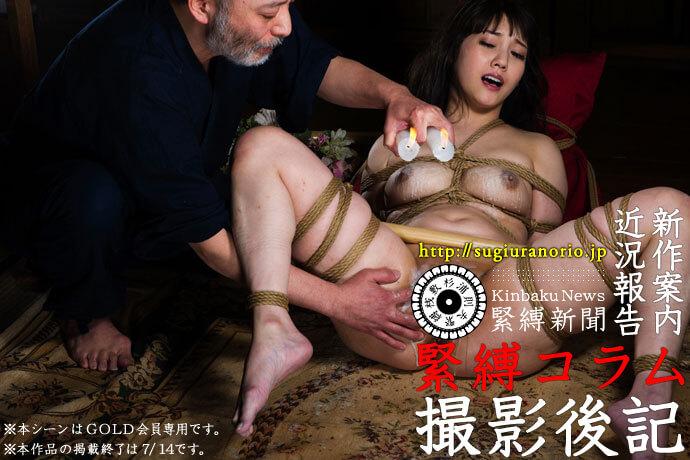 tw-mizuna-read