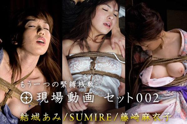 フルスクリーン上映 緊縛桟敷初期の女優たち2