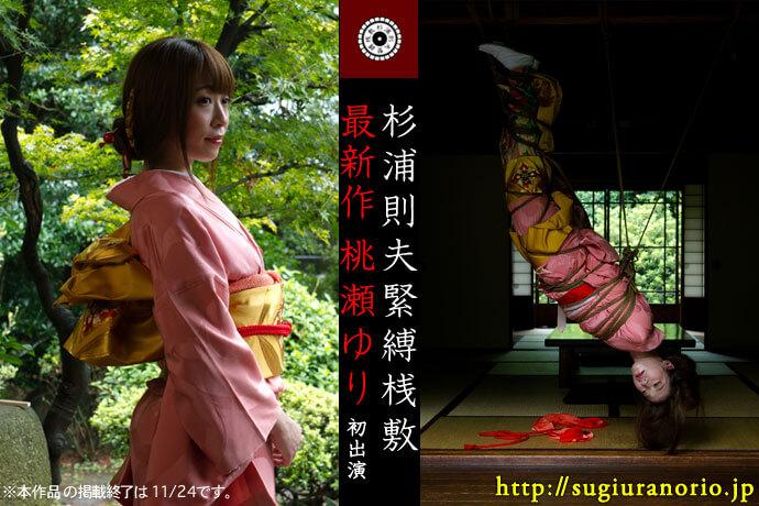 tw-161006-yuiko