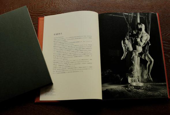 photo_book_03