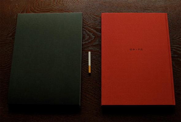 photo_book_04
