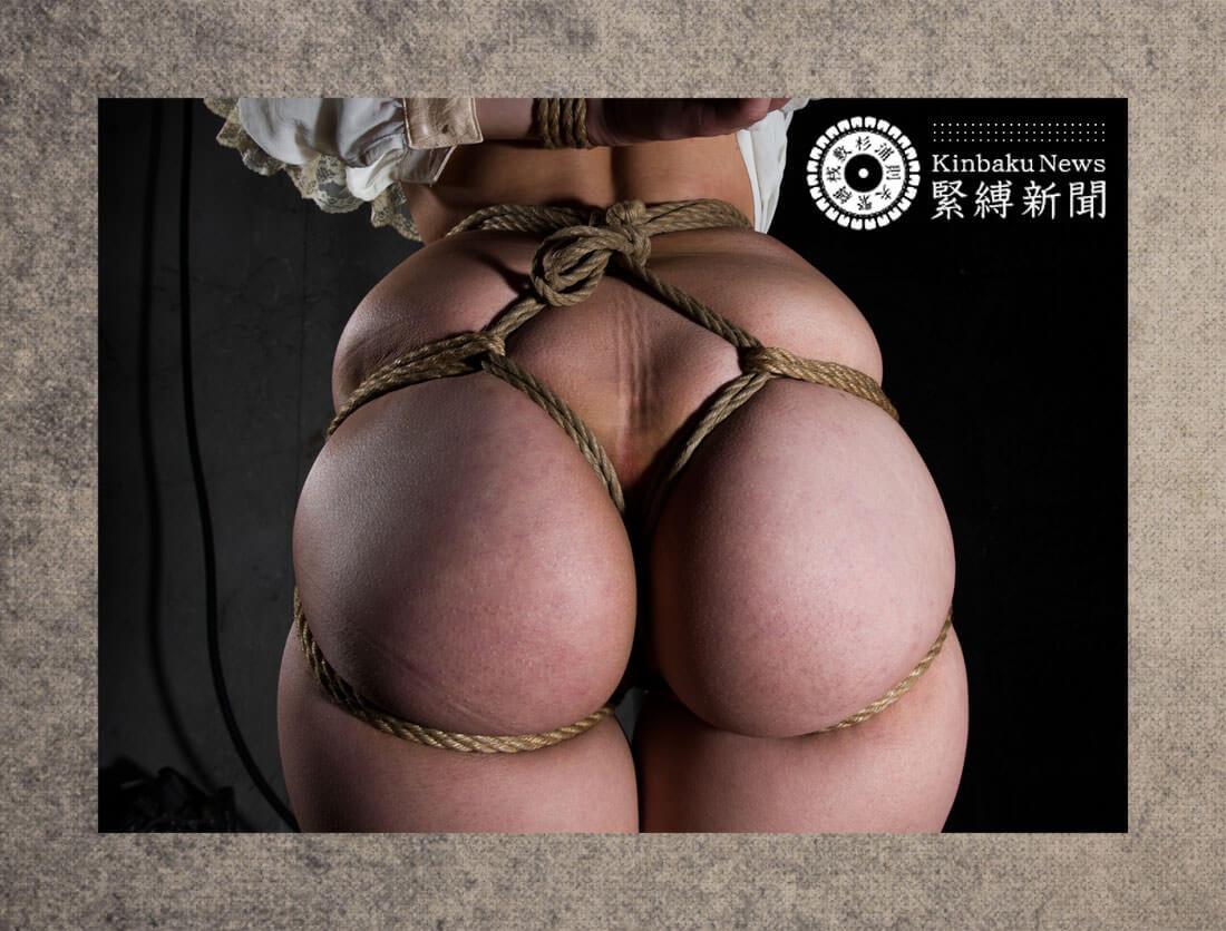 盛乃きなこ(一般女性)