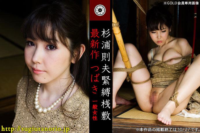 tw-160915-tsubaki