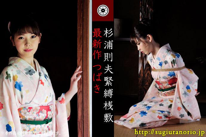 tw-161103-mitsuki