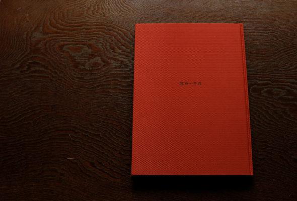 photo_book_01